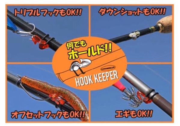 Hook keeper