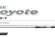 Лайт джиг въдица от Gamakatsu LUXXE Coyote